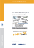 Stop all'abusivismo (2014 - 2015)